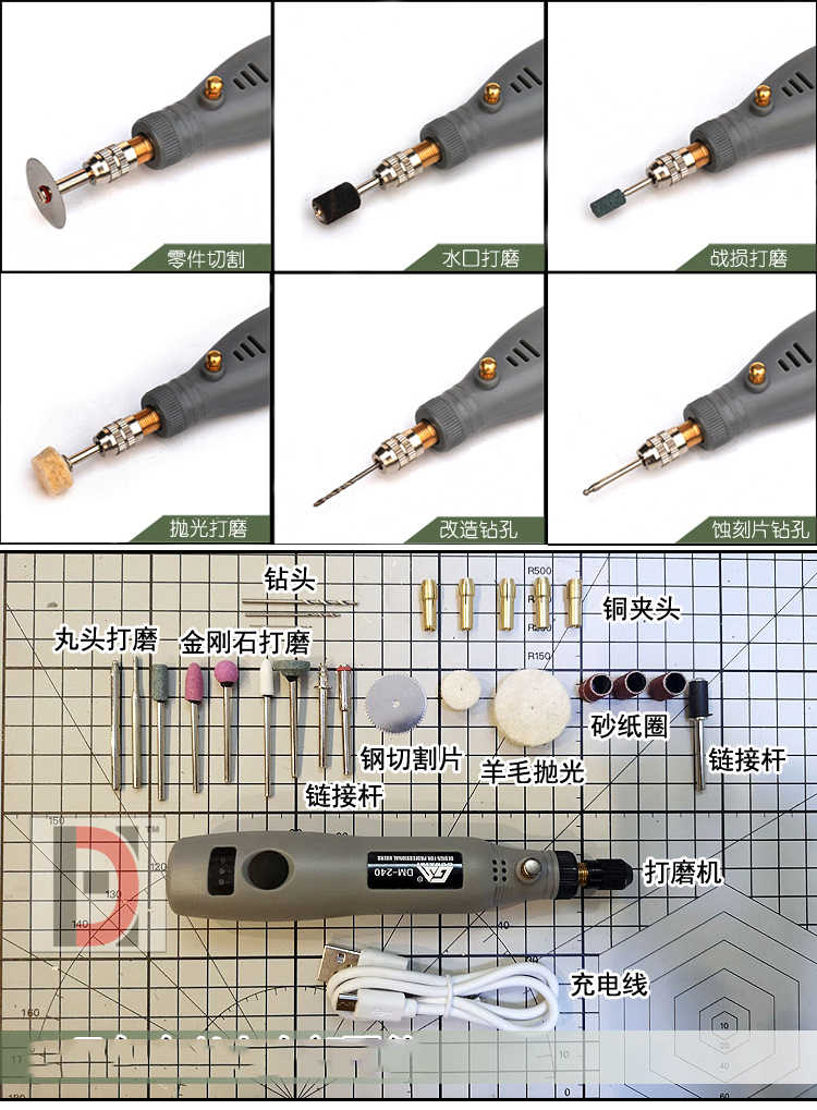 Rechargeable Mini Pen Cutting Electric Nozzle Polishing Grinder Mini Electric Drill 150MM