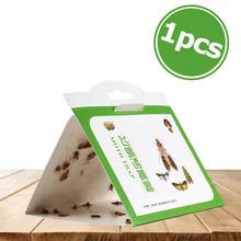 1 Pcs Doek Pantry Voedsel Mot Val Feromoon Killer Plakken Kleverige Lijm Val Pest Verwerpen Fly Insecten Familie Fabriek Restaurant gebruik