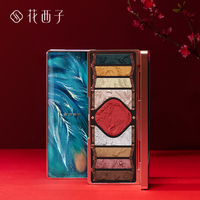 Flowers West relief makeup palette eye shadow carved pearl trimming blush versatile disks eye makeup eyeshadow palette