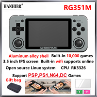 HANHIBR-consola de videojuegos Retro RG351M, carcasa de Metal, RG351P, módulo WIFI integrado, consola portátil, RK3326, consola de juegos portátil