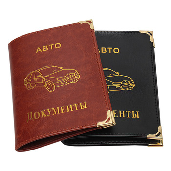 New PU Leather Cover For Car Driving Documents Card Credit Holder Unisex Russian Auto Driver License Purse Wallet High Quality image