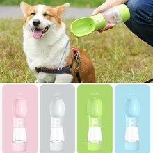 Портативная поилка для домашних животных, многофункциональная посуда для собак, висящая на открытом воздухе чашка для воды для кошек, собак, домашних животных, чашка для воды