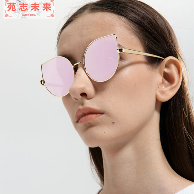 Glasses Metal Outdoor Retro Fashion Women's Luxury Coated Drivers Protective Dust-Proof