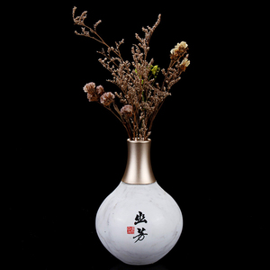 Small Vases Desktop Decoration, Coffee Table Centerpieces For Living Room Table Décor Furnishing Articles