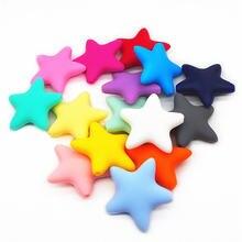 Chenkai 50 шт силиконовые Звездные бусины diy Детский Прорезыватель
