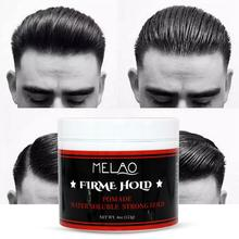 MELAO Strong Hold Hair Styling Clay 113g Daily Use Natural Refreshing Non-sticky Wax Pomade