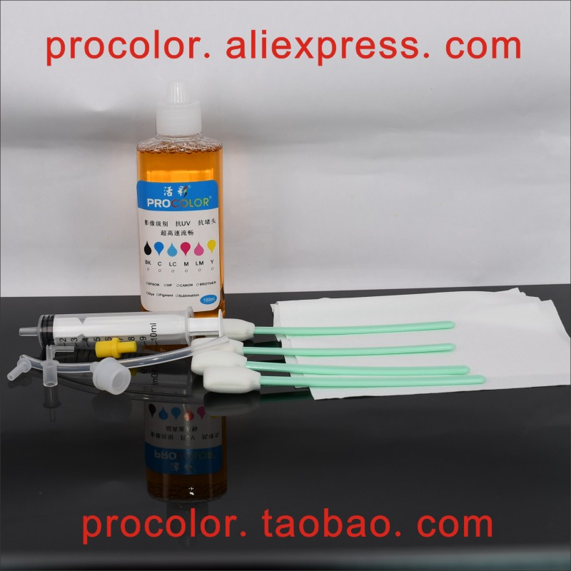 Printhead Cleaning liquid ink Tool Washer Clean part For <font><b>Epson</b></font> SureColor SC SC-<font><b>F2000</b></font> <font><b>F2000</b></font> F2100 large Wide Format <font><b>Printer</b></font> head image