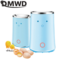 DMWD eléctrico Mini Single Dual Egg Roll Maker taza desayuno doble Omelette Master huevo frito salchicha rodillo huevos hervidor máquina