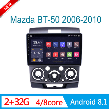 car Player for Ford everest 2006-2010 for mazda bt-50 central Multimedia radio system DSP RDS auto 1din GPS Android mirror link image