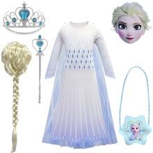 Детское платье Эльзы для девочек; карнавальный костюм с накидкой; вечерние платья принцессы с рисунком маски и парика; комплект с платьем с длинными рукавами; одежда для сцены