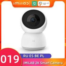 IMILAB 019 Home Security Camera A1 WiFi 1296P HD IP Camera Indoor Night Vision Camera 360° Vedio Camera CCTV Surveillance Camera