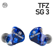 TFZ/Secret Garden III, Lou's unit Professionele HIFI Earphons, Monitor In Ear Balanced Armature Oortelefoon, aanpassen impedantie(China)