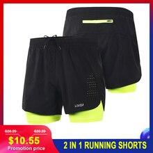 Lixada мужские шорты 2 в 1 для бега, мужские спортивные шорты, быстросохнущие спортивные шорты для тренировок, пробежек, велосипедных шорт с более длинной подкладкой