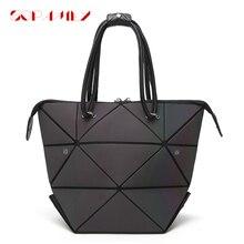 แฟชั่นเพชรผู้หญิง Bao กระเป๋าพับหญิงลายสก๊อตเลเซอร์กระเป๋าถือเรขาคณิตส่องสว่างไหล่กระเป๋า Messenger สำหรับสตรี