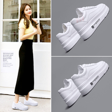 Liren 2019 Summer Casual Sweet Women Vulcanize Shoes  Off White Comfortable Breathable Lace-up Round Wrapped Toe