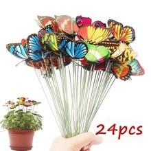 10 шт./лот, Искусственные бабочки, украшения для сада, имитация бабочек, колышки для двора, растения, газон, Декор, поддельные бабочки, случайный Коло