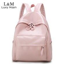 大学レザーバックパック女性マルチポケットビッグ旅行バックパック女性スクールバッグ十代の少女ブック Mochilas XA503H