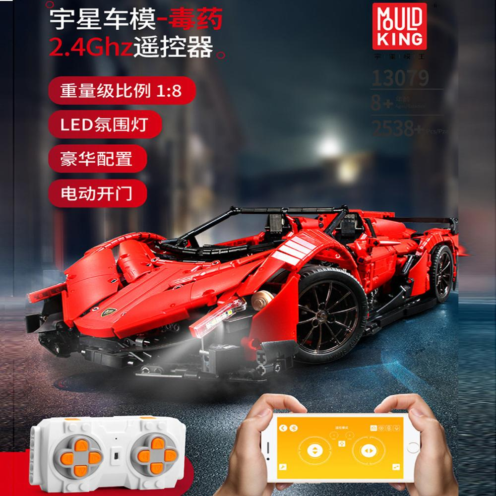 13079 poison RC Car MOC 10559 Veneno Roadster Motor Power Functions Fit App for legoing Technic Building Blocks Bricks Toys Gift