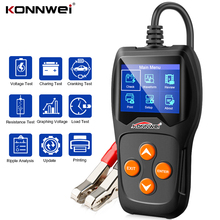KONNWEI KW600 Battery Tester 12V for Car 100 2000CCA  Battery System Analyzer Quick Cranking Charging Circut Load Tester Tools