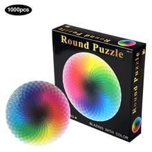 New 1000pcs/set Colorful Rainbow Round Geometrical Photo Puzzle Adult Kids DIY Educational Reduce Stress Toy Jigsaw Puzzle Paper