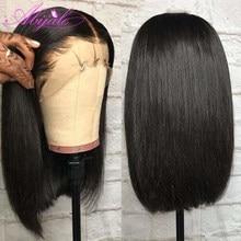 Perruque Bob Lace Front Wig Remy brésilienne naturelle-Abijale | Cheveux courts lisses, 13x4, 4x4