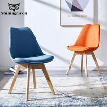 Nordic Minimalism Fabric PP Plastic Solid Wood Chair Dining Chairs for Dining Rooms Restaurant Furniture Bedroom Dressing Chairs
