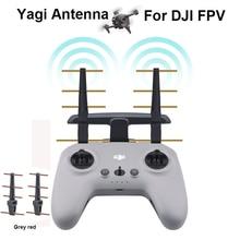 2.4Ghz Yagi مضخم الهوائي إشارة الداعم ل DJI FPV كومبو التحكم عن بعد 2 إشارة الداعم المدى موسع الطائرة بدون طيار RC ملحق
