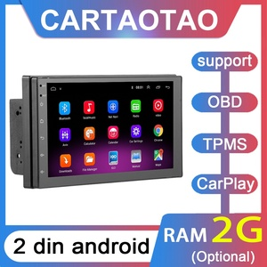 Universal 7 inch 2DIN Android car radio GPS navigation Mp5 player supports OBD, TPMS, CarPlay ,HD 1024*600 player