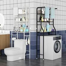 Prateleira de cozinha armário de armazenamento de banheiro inoxidável toalheiro máquina de lavar sobre rack de banheiro prateleira de espaço-economia organizador titular