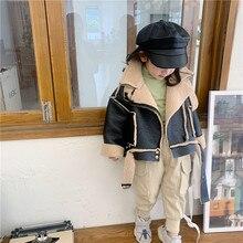 Зимняя Детская куртка Новое поступление, корейский стиль, утепленное модное кожаное пальто с мехом для крутых милых маленьких девочек и мальчиков