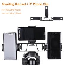 """สมาร์ทโฟน Selfie การถ่ายภาพผู้ถือกล้องโทรศัพท์ขาตั้งกล้อง W คลิปโทรศัพท์ 1/4 """"สำหรับ Huawei iPhone INS YouTube Facebook"""