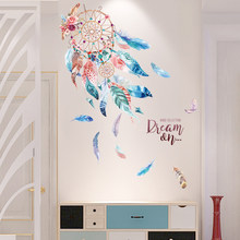 Creative personality feather wall stickers wall stickers bedroom bedside wall decoration wallpaper wallpaper self-adhesive small(China)