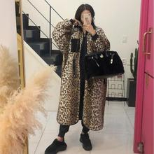 Women Coat Teddy Drawstring Printed Leopard Fashion Full-Sleeves New Long DEAT Turn-Down-Collar
