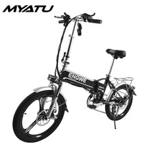 MYATU MINI bike Folding Electric Bike 48V8A Lithium Battery 20 inch 250 W Powerful Motor Electric Bicycle Scooter city e bike купить недорого в Москве