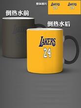 цена на 2020 Creativity Color Changing Mug Memory of kobe Bryant Mug Heat Mug Color Change Coffee Cup Basketball Star Ceramic Mug