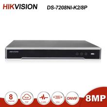 Original Hikvision DS-7608NI-K2/8P DS-7616NI-K2/16P 8MP H.265 NVR 8CH/16CH Network Video Recorder with POE Ports цена