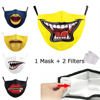 Fashion Cotton PM2.5 Mouth Face Mask Printed Adjustable Protective Mask Dustproof and Smog Filter Mask Mouth Face Mask Personal jayjun biocellulose mask