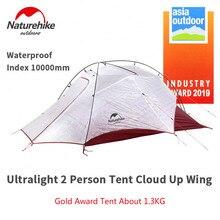 네이처하이크 새로운 도착 구름 위로 날개 Cuben 섬유 2 사람 캠핑 텐트 초경량 15D 전문 아시아 야외 골드 상 텐트 NH