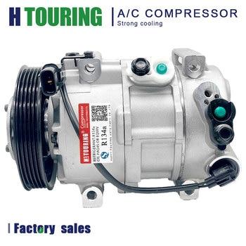 DVE9 nuevo AC compresor para KIA RIO III 1,25 de 2014 977011W100 97701-1W100 1A3AE02300 2C061-0003 2C0610003 P30013-3331 P300133331