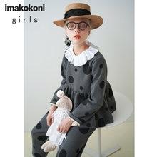 Оригинальный свитер imakokoni повседневные брюки Женский костюм