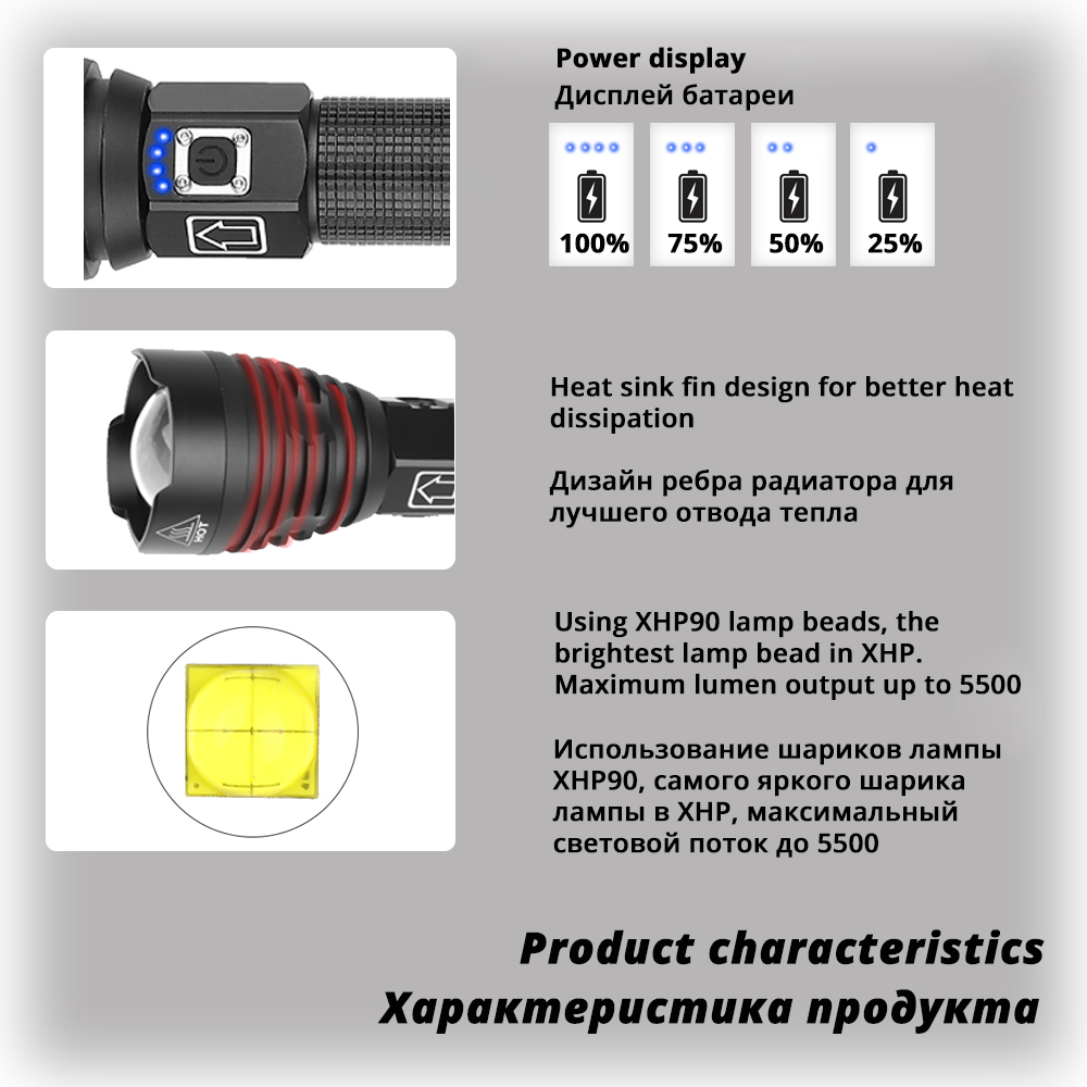 Image 3 - The brightest XHP90 LED Flashlight Tactical waterproof Torch 3 Lighting modes Zoomable Hunting camping lamps By 18650 or 26650LED Flashlights   -