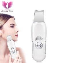 Beauty Star Ultrasonic Face ทำความสะอาดผิว Scrubber เครื่องนวดผิว Anion ทำความสะอาดอย่างล้ำลึก Peeling Face Lift Scrubber