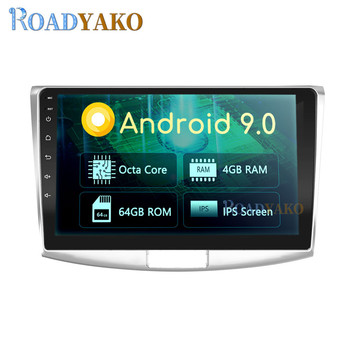 10.1'' Android Car Radio магнитола Video player For Volkswagen Magotan 2009-2015 Stereo Car panel Navigation GPS Autoradio 2 Din image