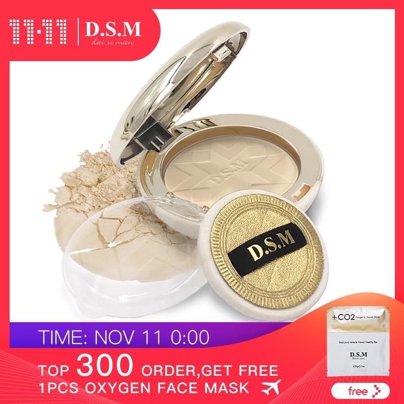 D.S.M Brand New Facial Pressed Powder Brightening Long-lasting Waterproof Compact Powder Quality Brighten Makeup Powder Cake