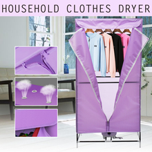 220V Electric Cloth Dryer Household Portable Baby Cloth Shoes Boots Dryer Power Motor Drying Warm Laundry Garment