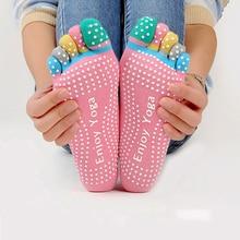 Yoga-Socks Non-Slip Healthy Colorful Sports Cotton Women Ladies
