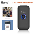Eyoyo EY-009 1D 2D сканер штрих-кода Bluetooth & 2 4G беспроводной считыватель штрих-кода qr-код для IOS iPad iPhone Android планшеты ПК