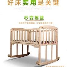 Co-Sleeping роликовая качели кровать новорожденных 0-3 лет детские люльки твердая деревянная детская кроватка с регулируемой высотой