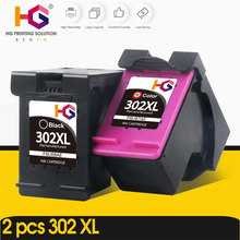 Substituição para hp 302 xl hp 302 hp 302xl 302 xl cartucho de tinta para hp deskjet 2130 envy 4520 officejet 4650 deskjet 3630 impressora