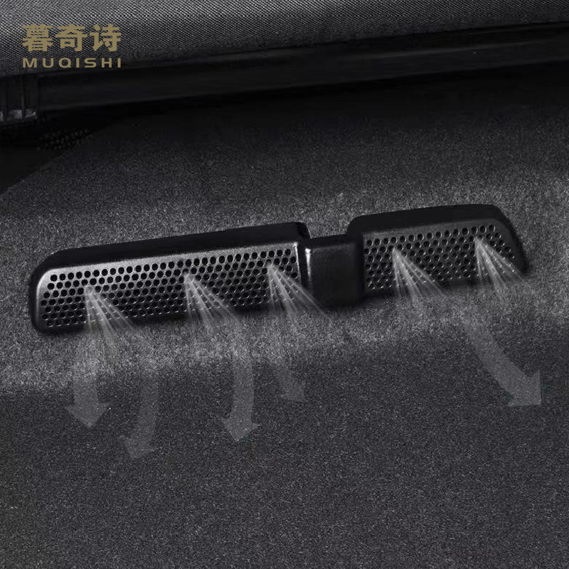 2Pcs For Volkswagen Tiguan 2017-2020 Car Air Condition Vent Cover Rear Seat Anti Dust Outlet Cover Conditioning Cover ABS 2019